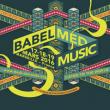 Concert SOIRÉE BABEL MED MUSIC : SIRVENTÈS - TEMENIK ELEKTRIC à Paris @ Les Trois Baudets - Billets & Places
