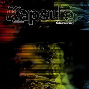 Kapsule 3rd Birthday : Virginia, UVB, Théo Muller B2B Sottoh @ La Machine du Moulin Rouge - Paris