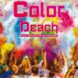 COLOR BEACH - DJ COLOR à MENTON @ Stade Rondelli - Billets & Places