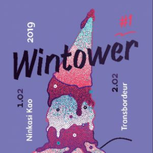 Wintower - Pass 2 Jours