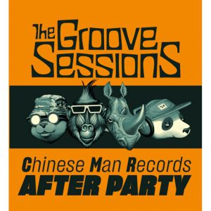 The Groove Sessions - Cmr After Party
