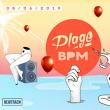 Soirée PlageBPM by Newtrack - Round 1  à PARIS 19 @ Glazart - Billets & Places