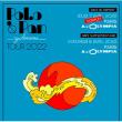 Concert POLO & PAN à Paris @ L'Olympia - Billets & Places