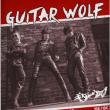 Concert Guitar Wolf + School Disco