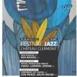 Concert Farao Liebman Oxman 5tet