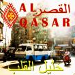 Concert AL-QASAR + Allawi Brothers à STRASBOURG @ ESPACE DJANGO  - Billets & Places