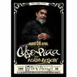 Concert CELSO PIÑA - CLÔTURE DU PARIS CUMBIA FESTIVAL 2019 @ La Bellevilloise - Billets & Places