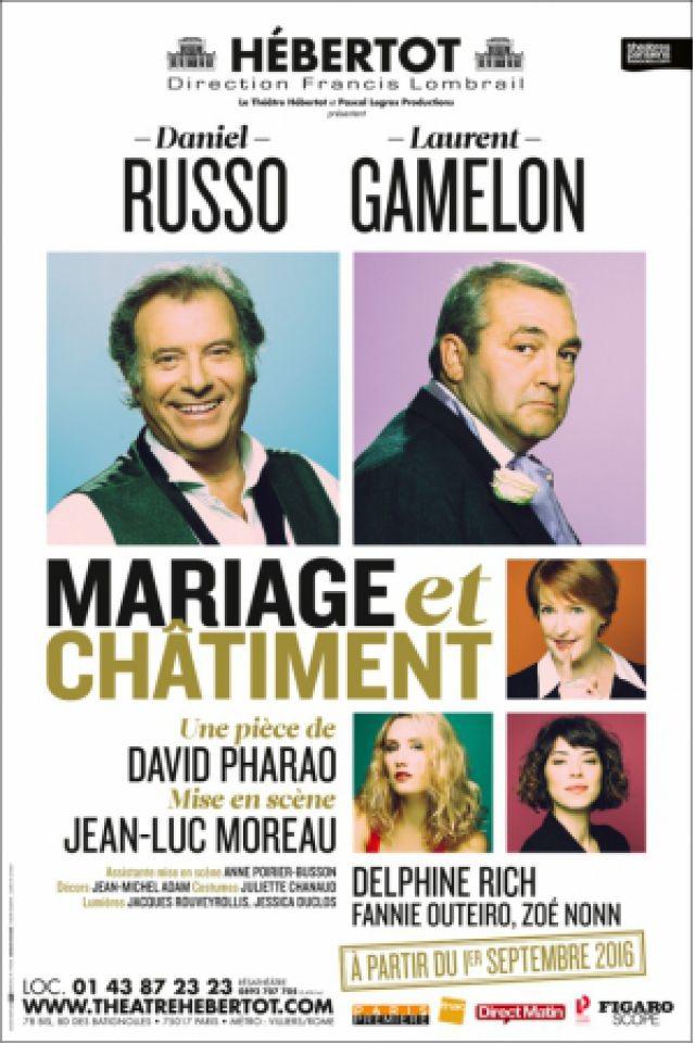 Mariage & Châtiment @ RADIANT-BELLEVUE - CALUIRE ET CUIRE