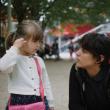 ALLONS ENFANTS à Paris @ La Gaîté Lyrique - Billets & Places