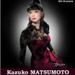 Concert KAZUKO MATSUMOTO  à Paris @ L'Olympia - Billets & Places