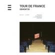 Soirée DEMENT3D Label Night à RAMONVILLE @ LE BIKINI - Billets & Places