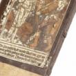 Expo COLLECTIONS PROVISOIRES + MYSTERIEUX COFFRETS à      @ Musée National du Moyen Age - Paris - Billets & Places
