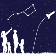 Atelier Dimanche on fait des sciences en famille à TRIEL SUR SEINE @ Parc Aux Etoiles - Billets & Places
