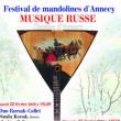 Pass 2 concerts Festival de Mandoline d'Annecy