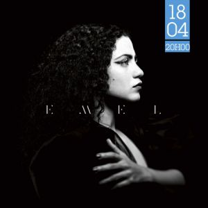 Concert EMEL MATHLOUHTI + GUEST à PARIS @ Badaboum - Billets & Places
