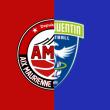 Match BASKET PRO B - AMSB/ST QUENTIN