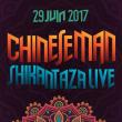 Concert Chinese Man Shikantaza Live & Poldoore Live à SETE @ THEATRE DE LA MER - Billets & Places