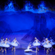 Spectacle LE LAC DES CYGNES GRAND BALLET DE KIEV à Carhaix @ Espace Glenmor  - Billets & Places