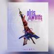 Spectacle PARIS AWARDS BALL III
