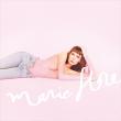 Concert Marie-Flore