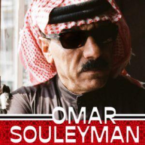 Omar Souleyman - Warehouse Nantes