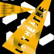 Théâtre PRESENTATION DE SAISON 2018 - 2019