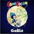 Concert GABLE - COMICOLOR  à Paris @ La Gaîté Lyrique - Billets & Places