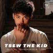 Concert Tsew The Kid à Villeurbanne @ TRANSBORDEUR - Billets & Places