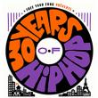 Soirée FREE YOUR FUNK : 30 YEARS OF HIP HOP à Paris @ La Bellevilloise - Billets & Places