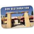 BON RESTAURATION à ERMENONVILLE @ Impasse Mer de Sable - Billets & Places