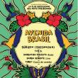 Soirée AVENIDA BRASIL : FÊTONS L'ARRIVÉE DU PRINTEMPS à Paris @ La Bellevilloise - Billets & Places
