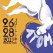 Soirée ATOM Festival 2019 - Ticket 1 jour