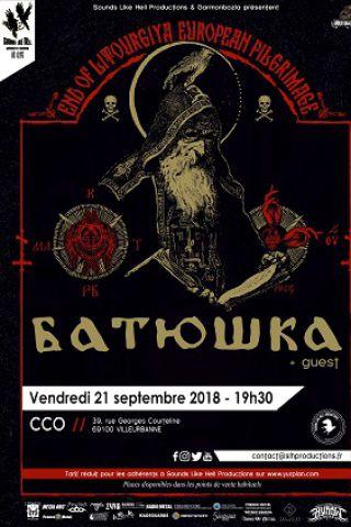 Concert BATUSHKA à Villeurbanne @ CCO - Billets & Places