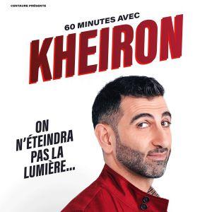 Kheiron