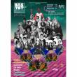 BASTET FESTIVAL #2 à Paris @ La Bellevilloise - Billets & Places