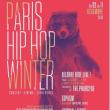 Festival  JOSMAN / TAKE A MIC / MAKALA / O'BOY à PARIS @ La Maroquinerie - Billets & Places