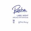 Soirée Roche Musique Label Night spécial Hip Hop & R'n'B à Paris @ La Bellevilloise - Billets & Places