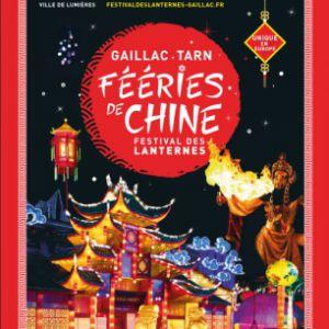 FÉERIES DE CHINE - BASSE PÉRIODE @ PARC DU CHÂTEAU FOUCAUD - GAILLAC
