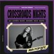Concert ANA POPOVIC - Crossroads Night #8 à PARIS @ LE PAN PIPER - Billets & Places