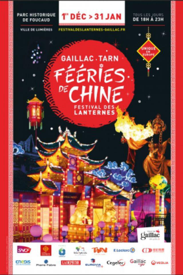FÉERIES DE CHINE - HAUTE PÉRIODE @ PARC DU CHÂTEAU FOUCAUD - GAILLAC