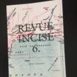 Théâtre Revue Incise à GENNEVILLIERS @ ACCUEIL - Billets & Places