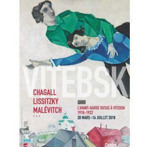 visite guidée CHAGALL, LISSITZKY, MALÉVITCH. L'AVANT-GARDE RUSSE  @ centre Pompidou - PARIS