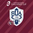 Match UBB - SU AGEN CCUP à BORDEAUX @ STADE CHABAN DELMAS - Billets & Places