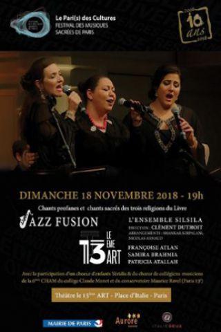 Billets Le Pari(s) de la culture - Jazz Fusion Orientale - LE 13ÈME ART
