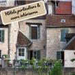 Hôtels Particuliers & Cours Intérieures