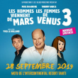 LES HOMMES VIENNENT DE MARS LES FEMMES DE VENUS 3