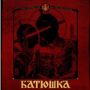 Batushka + Cloak
