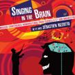 Spectacle SINGING IN THE BRAIN - CIE ESPRIT JOUEUR à MEISENTHAL @ Halle Verrière - Billets & Places