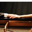 Concert Le piano mène la danse