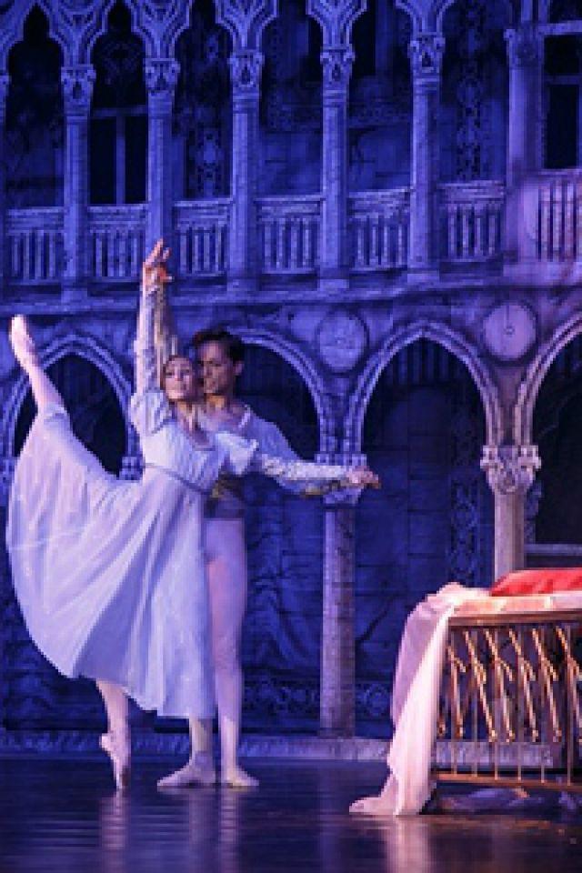 THEATRE DE BALLET ET D'OPERA MARI EL ''ROMEO ET J @ 02-2 GRAND AUDITORIUM - CANNES
